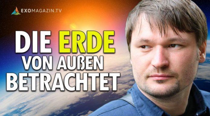 Erstkontakt-_Die_Erde_von_Auen_betrachtet_Logo